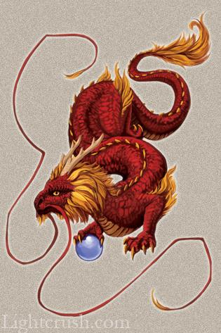 Auzou Chinese